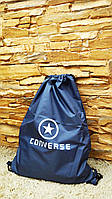 Спортивный рюкзак (сумка-мешок).