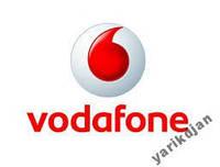 Красивый номер Vodafone 066 01 43 555