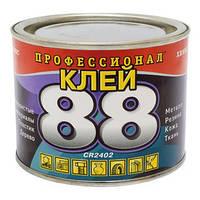 Клей Химик 88 CR2402 Банка 540 мл