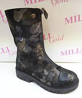 Женские зимние камуфлированные ботинки