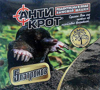 "Антикрот ""шашки от кротов"", 5 шт., фото 1"