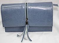 Сумка женская кожаная, маленькая, джинсового цвета, 25смХ16смХ8,5см, Vogue