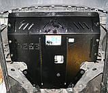 Захист картера двигуна і кпп Kia Soul 2008-, фото 2