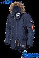 Парка мужская зимняя Braggart Arctic - 2935D темно-синяя