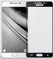 Защитное стекло Samsung J330 Galaxy J3 2017|Tempered Glass|Черный|На весь экран|