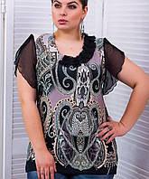 Женская блузка блузка с шифоновыми рукавами для полных (Вика tn) фиолетовый