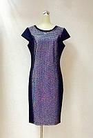 Платье Passion line синее размер+