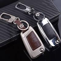 Чехол для ключей автомобиля Skoda Octavia A7,А5, Rapid, superb, Yatti, Fabia