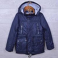 Куртка детская демисезонная #15B-20 для мальчиков. 110-134 см (5-9 лет). Темно-синяя. Оптом.