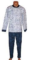 Пижама теплая трикотажная мужская Джинс Меланж с начесом. р.р.42-56