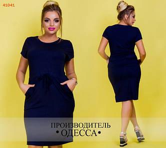 Платье №41041