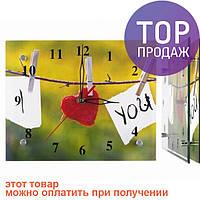 Настенные часы Креативное признание / Настенные часы