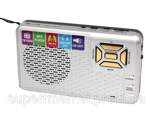 Радио Golon RX-992. FM, MP3, LED фонарик  992 , silver, фото 2