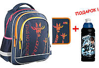"Комплект. Рюкзак школьный Animal Planet AP15-509S + Пенал, ТМ ""Kite"""