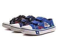 Спортивная обувь.Кеды детские для мальчиков оптом от фирмы Super-Gear 5701 (30 пар, 24-29)
