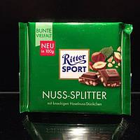 Вкуснейший шоколад с лесными орехами Ritter Sport Nuss-Splitter