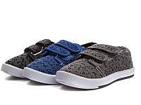 Спортивная обувь.Кеды детские для мальчиков оптом от фирмы Super-Gear B795 (24 пар, 25-30)