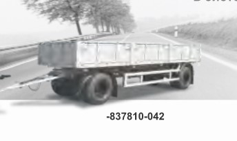 Прицеп МАЗ 837810-020\042\052\1012