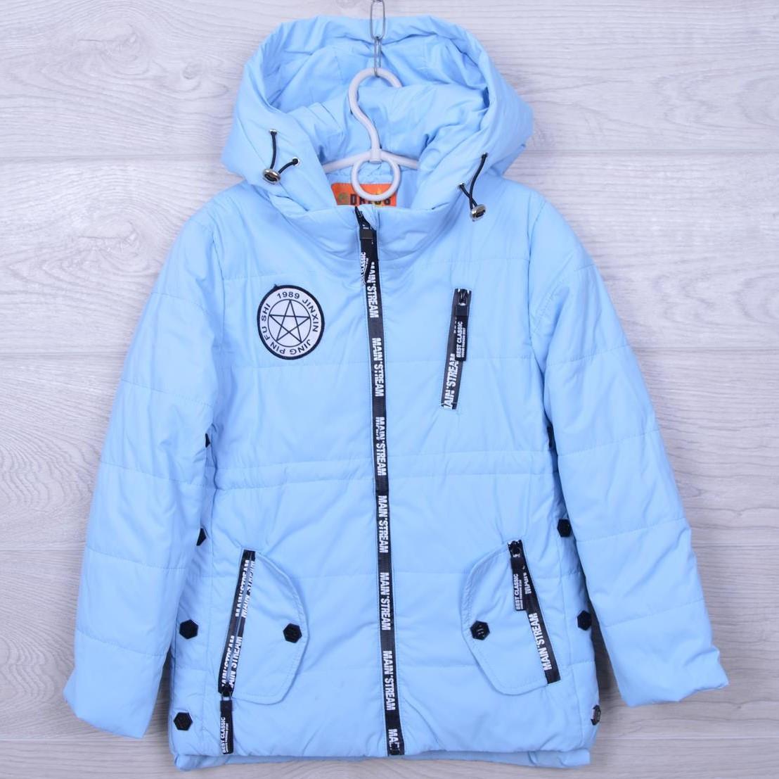 """Куртка подростковая демисезонная """"JinXin"""" #K-660 для девочек. 122-146 см (7-11 лет). Голубая. Оптом."""