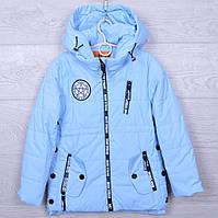 """Куртка подростковая демисезонная """"JinXin"""" #K-660 для девочек. 122-146 см (7-11 лет). Голубая. Оптом., фото 1"""