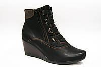 Ботинки женские темно-коричневые