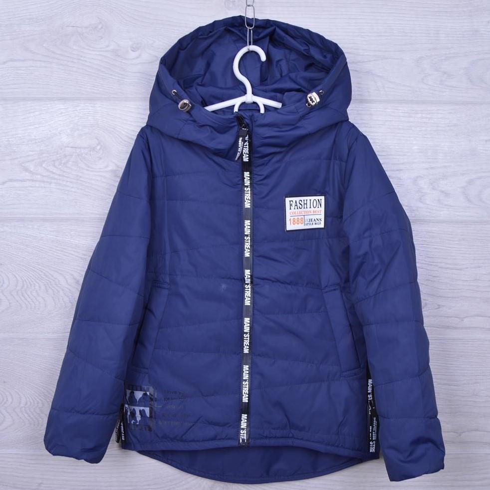 """Куртка подростковая демисезонная """"Fashion 1888"""" #WJK-65 для девочек. 122-146 см (7-11 лет). Синяя. Оптом."""