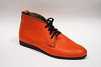 Ботинки женские оранжевые