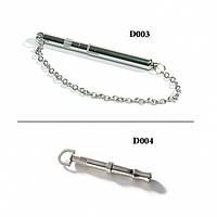 CAMON Ультразвуковой свисток для собаки c цепочкой