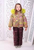 Комплект зимний для девочки куртка и комбинезон