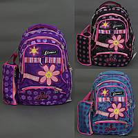 Школьный рюкзак оптом Цветочек c ортопедической спинкой