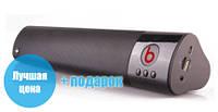 Портативная Bluetooth колонка Beats NEW piLL XL WM-1300