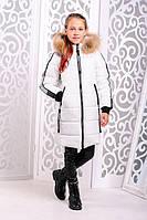 Куртка зимняя для девочки длинная белая на молнии с капюшоном и мехом енота