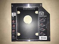 Aдаптер optibay caddy 9,5mm DVD to Sata переходник
