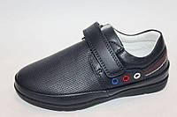Туфли-мокасины на мальчика  размеры 27 - 32 Tom.m синие