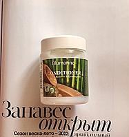 """Кондиционер для волос безсульфатный """"Bambo & Lemongrass"""", 1000мл"""