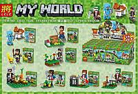 Конструктор Lele серия My World 33033 (аналог Lego Майнкрафт, Minecraft) 8 видов
