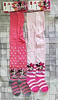 Колготы для девочек Minnie 92/98-128/134 р.р.
