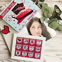 Шоколадный набор ЛЮБЛЮ ТЕБЯ БОЛЬШЕ ЧЕМ... 12 шоколадок