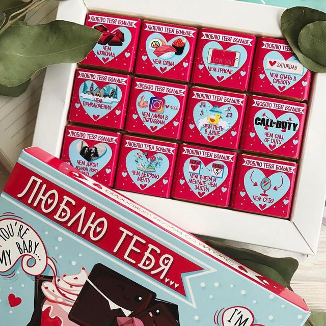 купить подарок любимому на День Влюблённых