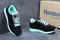 Женские классические белые спортивные кроссовки Reebok