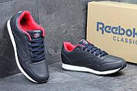 Чоловічі спортивні кросівки Reebok