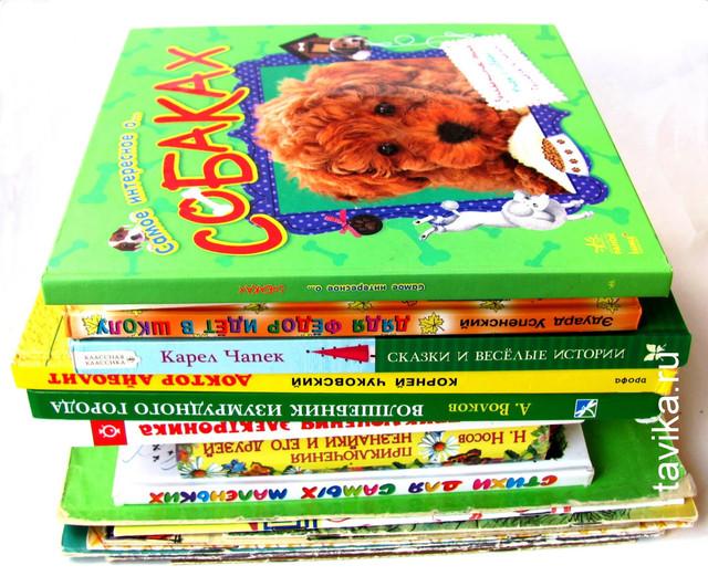 """Магазин """"Умные дети"""" предлагает широкий выбор детской литературы"""