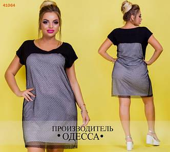 Платье №41064
