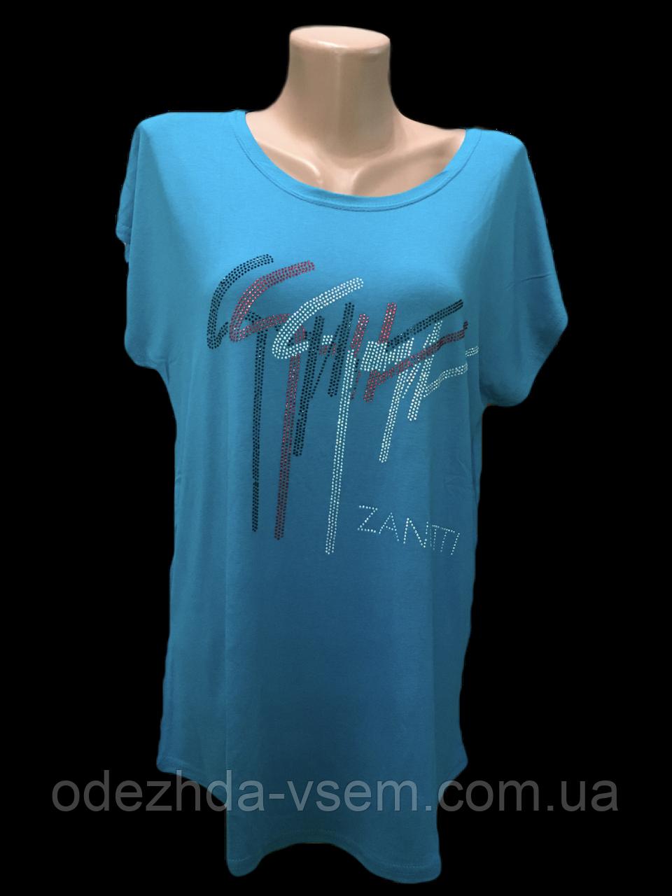 Giuseppe Zanotti брендовые футболки