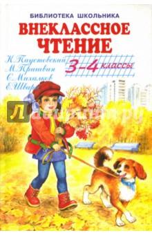Большой выбор литературы для детей любого возраста