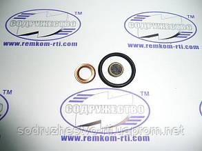 Ремкомплект уплотнения под форсунку (33.1112001) КамАЗ (1 шт.)
