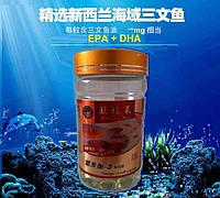 Капсулы для нормализации обмена веществ Омега 3 (100шт)