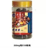 Капсулы Жидкий кальций устричный + витамин D3, - 100шт