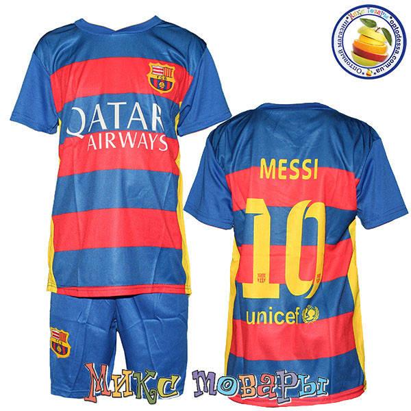 Купить не дорого Футбольную форму для детей Фк Барселону Месси Рост ... 1b1cf95f3f2
