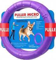 Тренировочный снаряд для собак Collar Puller Micro, диаметр 13см